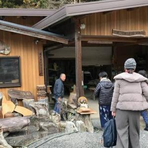 ならいごとの旅:山添村の材木屋に学ぶ茶道具づくり