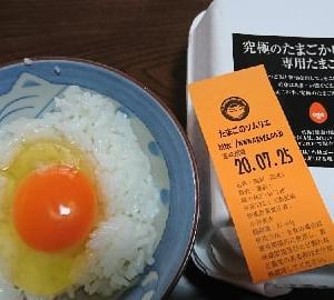 卵のソムリエ