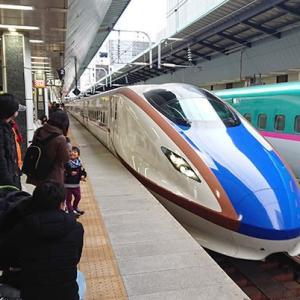 コチラさんは高崎出張の際に初めて乗りました。 新幹線E7系・W7系