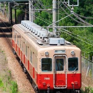 武庫川線の赤胴車達もそろそろ… 阪神7990形 #2