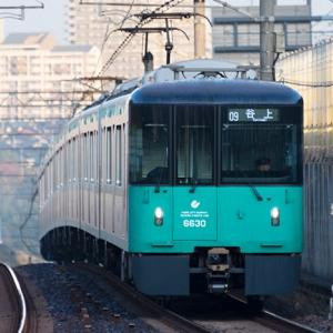 仕事前にチョロっと鉄(苦笑) 神戸市営地下鉄6000形 #3