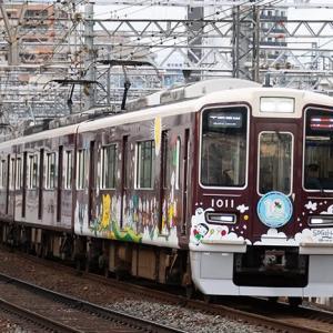 久し振りに阪急が撮りたくなったんでチョロっと十三へ(笑) 阪急1000系 #3
