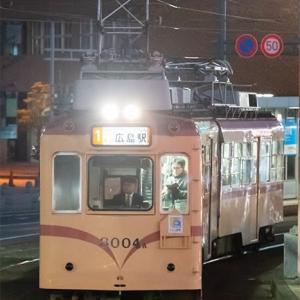 夜に見る宮島線直通色は映えますなあ♪ 広島電鉄3000形 #1 2