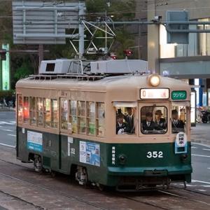実習車やら続行やら美味しく頂きました♪ 広島電鉄350形 #6