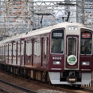 コチラもトップナンバーに遭遇出来ました♪ 阪急9000系