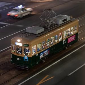 追加で貼っときます(苦笑) 広島電鉄350形 #7