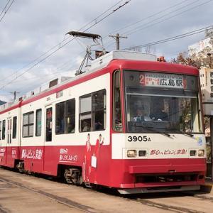 2号線を中心に… 広島電鉄3900形 #2