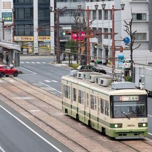 全9編成撮れた記念(笑) 広島電鉄3800形