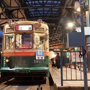 意外な事に今回初めて貼るとの事。 広島電鉄1900形 #11