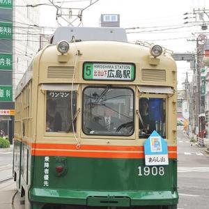 探してはみたのだけれども(苦笑) 広島電鉄1900形 #12