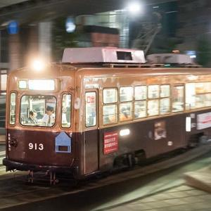 道理で最近、遭遇しない訳だ。 広島電鉄900形 #7