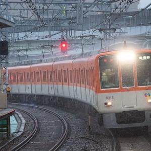 阪神の朝ラッシュなんて初めて撮ったかも? 阪神8000系 #16