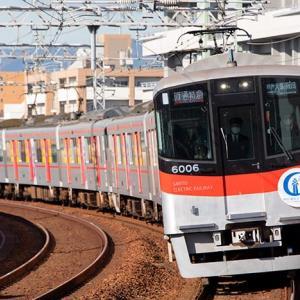 最寄り駅で 「シゴセンゴー」を撮ってみた(笑) 山陽電鉄6000系 #6