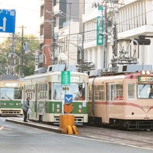 今ん所、最後に見た3000形はコチラさんです。  広島電鉄3000形 #16