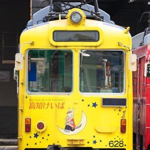 黄色い顔がイギリスの車両みたいでいい感じ♪ とさでん交通600形 #77