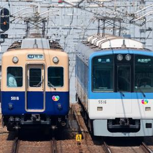 下二桁が両方とも16…それだけです(苦笑)  阪神5500系 #9