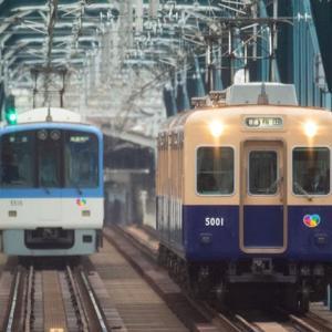 白・紫ときたらクリ−ム色も(笑) 阪神5001形 #7