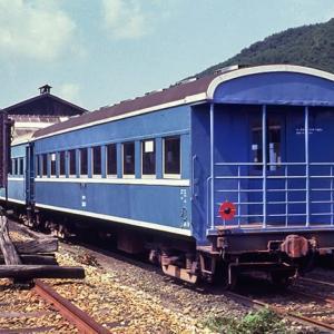 片上のブルートレイン♪  同和鉱業片上鉄道ホハフ2000形