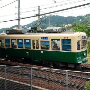 2017年訪問時は殆ど見かけませんでした(苦笑) 長崎電軌370形 #2