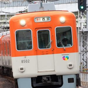 修理代替のMB-D17を試し撮り。 阪神8000系 #12