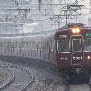 この遭遇機会のなさは哀しかったねえ(苦笑) 阪急5300系 #4