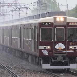 約8年ぶりの再会は土砂降りの西京極(苦笑) 阪急6300系 #3