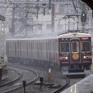 神戸線なイメージの7000系を西京極で見ると言う違和感がなんとも(苦笑)阪急7000系