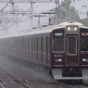 コチラのトップナンバー編成は8年ぶりの遭遇です♪ 阪急9300系 #2