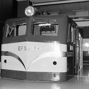 交通科学博物館にあったEF58 158(のモックアップ)