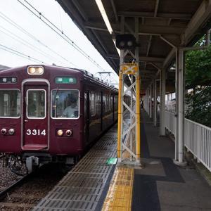 コチラはバンバンやって来ました(笑) 阪急3300系 #3