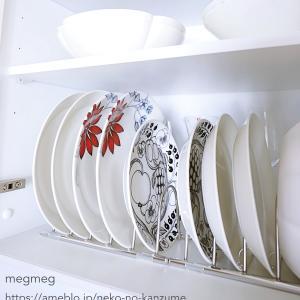 キッチンで愛用している収納用品と、選び方