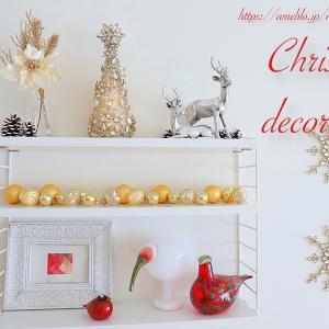 リビングに、クリスマスの飾り付け