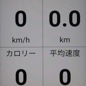 サイコンアプリ
