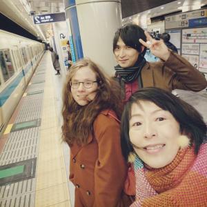 Ich war Akasaka und Roppongi