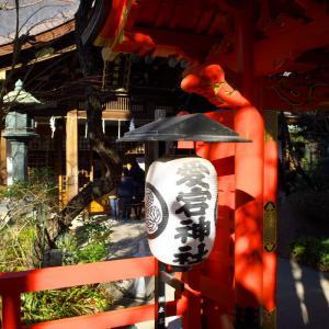 愛宕神社への石段はめちゃ怖かった