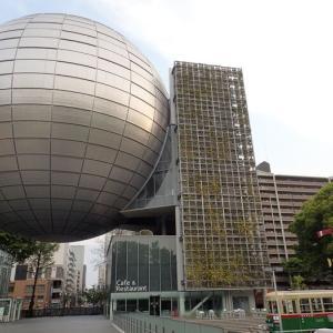 名古屋ワープラン
