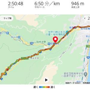 やっぱりDNF〜旧箱根ラン