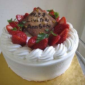 8歳のお誕生日おめでとう!