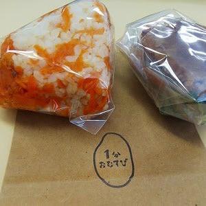 期間限定で千葉駅に出店中!千葉県産無農薬米のおむすび