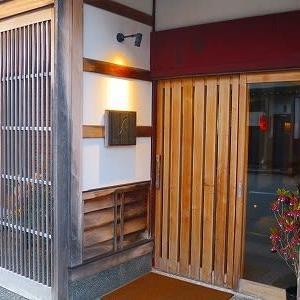 2020年最も感動したレストラン ラトリエ・ドゥ・ノト @石川県輪島市