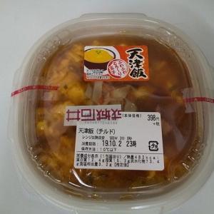 成城石井の天津飯