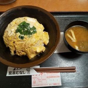 玉子丼は400円に