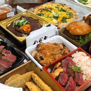 新宿小田急 本館11階でお待ちしてます♪「秋の食欲全開まつり」食べあるキング厳選33店‼️
