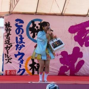 延岡ふるさと里山のチカラ再発見写真館NO 2172