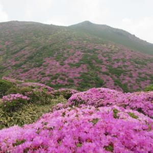 三俣山登山その1