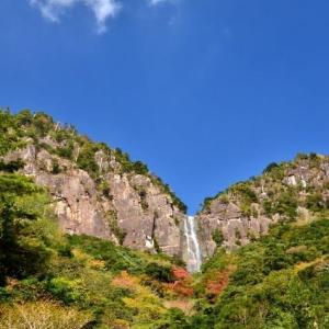 延岡ふるさと里山のチカラ再発見写真館NO 2344