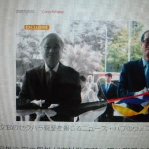 韓国高官がNZでセクハラ疑惑も「同性を触っただけ」言い逃れ。切れたNZ首相が文在寅氏に「捜査し