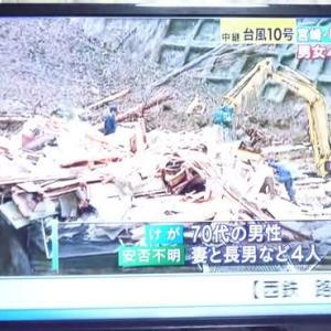 毎日新聞 台風10号 宮崎県椎葉村で土砂崩れ 4人安否不明