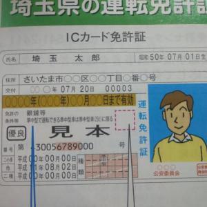 (10年ぶり2回目)