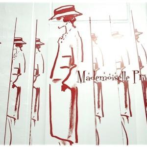 ☆華やかなCHANELの世界を堪能* Mademoiselle Prive Tokyo(マドモアゼル プリヴェ)展